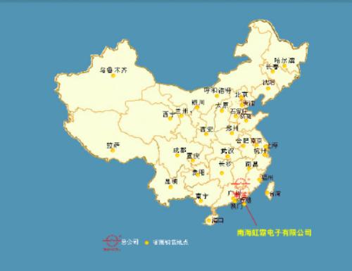 虹霸产品销售网络(国内).png